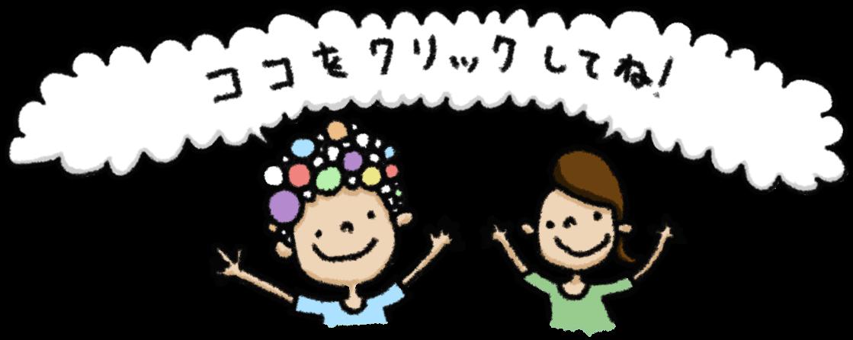 九州のLGBTの支援団体の取り組みが見れるよ!
