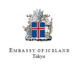 アイスランドロゴ