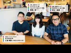 丸井グループ対談